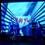 """""""GHETTO BLASTER PARTY"""" avec VYRYL (live)  & St Xavier"""